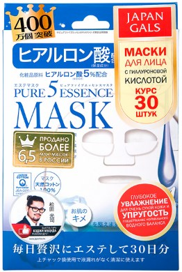 МАСКА С ГИАЛУРОНОВОЙ КИСЛОТОЙ, JAPAN GALS PURE5 ESSENCE