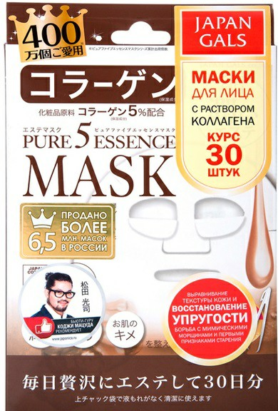 МАСКА С ТРЕМЯ ВИДАМИ КОЛЛАГЕНА, JAPAN GALS PURE5 ESSENCE 30 ШТ.