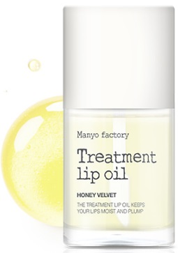 МАСЛО ДЛЯ ГУБ TREATMENT LIP OIL HONEY VELVET. MANYO FACTORY