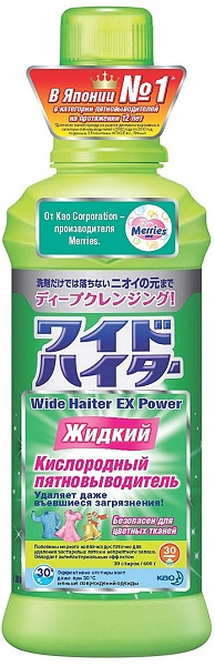 ЖИДКИЙ КИСЛОРОДНЫЙ ПЯТНОВЫВОДИТЕЛЬ, WIDE HAITER EX POWER. WIDE HAITER EX