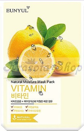 МАСКА С ВИТАМИНАМИ,  NATURAL MOISTURE MASK PACK VITAMIN