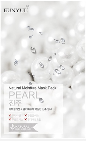 МАСКА С ЭКСТРАКТОМ ЖЕМЧУГА,   NATURAL MOISTURE MASK PACK PEARL