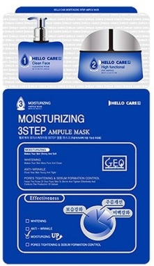 УВЛАЖНЯЮЩАЯ МАСКА ДЛЯ ЛИЦА НА ГЕО ЦЕЛЛЮЛОЗЕ MOISTURIZING 3STEP AMPOULE MASK